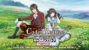 namco Code:Realize